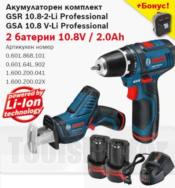 Gsr 10 8 2 li professional - Gsr 10 8 2 li professional ...
